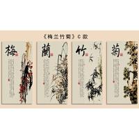 中国风客厅沙发背景墙画装饰画四联无框画办公室挂画字画梅兰竹菊