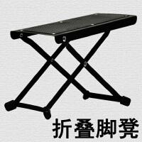 乐器配件二胡吉他脚凳乐器脚凳吉他脚踏板演奏垫