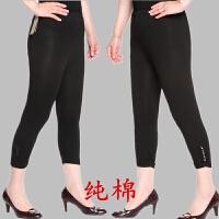 妈妈装夏装打底七分裤女薄款新款显瘦弹力中裤高腰中老年女裤