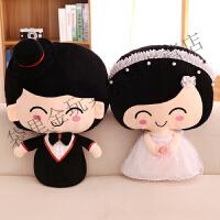 婚庆娃娃一对情侣结婚礼物创意闺蜜实用压床婚纱公仔摆件喜娃
