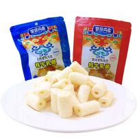 双12大促休闲零食云南特产香格里拉牦牛奶酪乳酪200克满3袋包邮