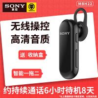 Sony/索尼车载蓝牙耳机开车专用单耳多功能无线蓝牙耳机降噪苹果华为专用通用可接听电话多功能导航音乐MBH22