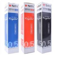 晨光中性笔芯0.5学生全针管替芯黑/红/蓝色AGR640K0 一盒20支价格