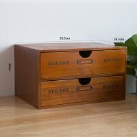 实木化妆品首饰收纳盒办公桌面收纳柜小抽屉式化妆品整理箱