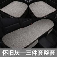 汽车坐垫四季单片无靠背三件套透气棉麻冬季单个通用后排免绑座垫