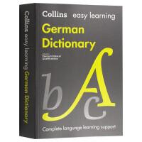柯林斯轻松学德语词典 英文原版 Easy Learning German Dictionary 英德双语词典字典 英文