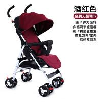 婴儿推车轻便易携折叠伞车避震宝宝小孩童车bb四轮简易手推车