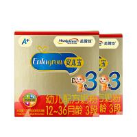 [当当自营]美赞臣 安儿宝幼儿配方奶粉(12-36月龄.3段) 400克X3组合2盒装