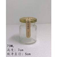 圆形玻璃瓶酱菜瓶 喜蜜蜂蜜瓶 果酱罐头瓶辣椒酱燕窝瓶透明密封罐