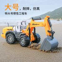 男孩大号惯性工程车儿童玩具推土机铲车挖土车挖掘机沙滩汽车模型