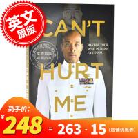 现货 我,刀枪不入 英文原版 Can't Hurt Me 大卫戈金斯 David Goggins 前海豹突击队队员传授