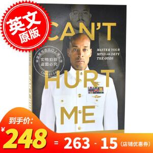 现货 我,刀枪不入 英文原版 Can't Hurt Me 大卫戈金斯 David Goggins 前海豹突击队队员传授励志故事