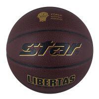 star世达篮球 室内外通用7号比赛训练篮球BB4727C