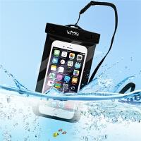 手机fang水袋华为三星小米苹果通用挂绳温泉海边度假游泳