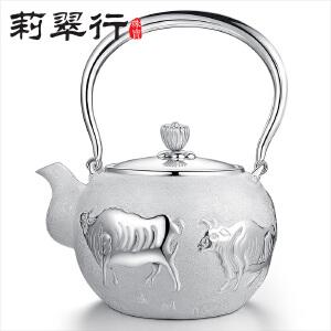 莉翠行 银壶S999银 手工银壶 五牛祈福 煮水提梁壶 大容量约870克