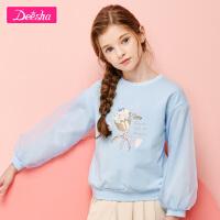 【3件3折预估价:47】笛莎童装女童卫衣2021春季新款中大童儿童小女孩洋气印花套头卫衣