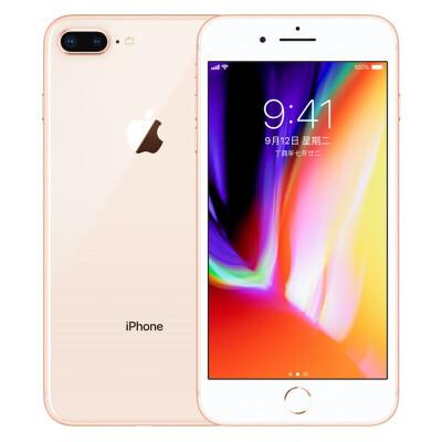 【支持礼品卡】Apple/苹果 iPhone8 Plus 256G 全网通 移动联通4G手机现货发售