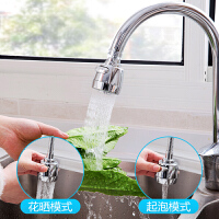 水龙头防溅头加长延伸器厨房家用自来水过滤器节水过滤喷头嘴花洒