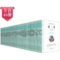 全套40册简爱 飘 红与黑 巴黎圣母院 老人与海 名人传 茶花女 哈姆雷特 格列佛游记 海底两万里世
