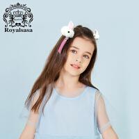 皇家莎莎儿童发饰套装小白兔发夹流苏花朵星星发卡头饰可爱侧夹刘海夹