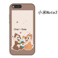 小米Note3手机壳noto3简约nete3潮noet3软nont3女mote3男Note3