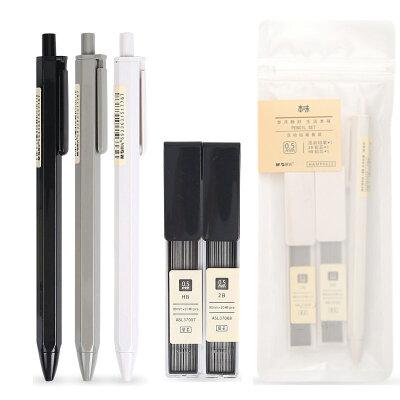 晨光自动铅笔0.5mm/0.7正品HB/2B本味无毒83003活动铅笔礼品铅笔