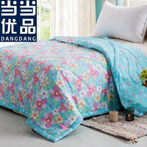 当当优品 全棉印花可水洗夏凉被 空调被 花之语(蓝) 150*200