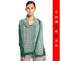 [27-102]新款女装毛衣打底上衣针织衫0.29