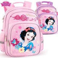 迪士尼小学生女童书包1-2年级白雪公主6-10减负女孩儿童双肩背包