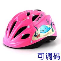 儿童轮滑护具荧光套装溜冰鞋直排滑轮滑板自行车护膝头盔全套旱冰