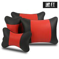 汽车护颈枕车载靠枕一对皮车用枕头座椅腰靠骨头枕四季通用套装