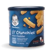 美国Gerber嘉宝泡芙芝士切达奶酪泡芙条*2草莓酸奶溶豆*2宝宝零食