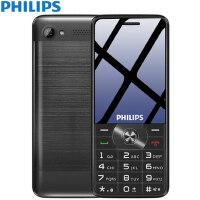 Philips/飞利浦 E280老年移动手机大屏大字大声老人手机长待机学生手机直板老人机双卡功能机移动老年机大电池