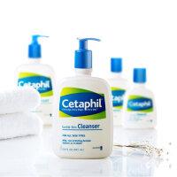 丝塔芙(cetaphil)洗面奶591ml 洁面