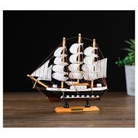 一帆风顺帆船摆件地中海家居软装饰品卧室房儿童房摆设装饰品男孩