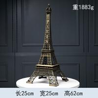 欧式埃菲尔铁塔小摆件创意客厅电视柜酒柜家居装饰品生日礼物
