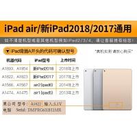 2018新款iPad Air2钢化膜9.7英寸2017苹果A1822平板电脑新iPad5/6保护贴膜
