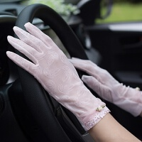 夏天防晒手套女夏薄款开车 防滑防紫外线 短款蕾丝触摸屏韩版 粉红色 玫瑰纱 均码