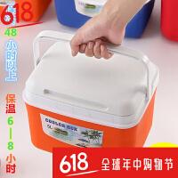 保温箱家用保鲜箱冷藏箱小号户外便携塑料钓鱼箱车载外卖送餐箱子SN3314 8L蓝色(送8个冰袋) 加送冰板一块