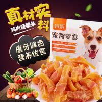 【支持礼品卡】鸡肉绕薯条400g袋装 磨牙营养洁齿狗狗零食猫咪宠物食品6mw