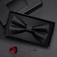 男士伴郎服礼服领结韩版蝴蝶结领结礼盒装男士黑色细纹领结套装