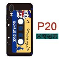 华为手机壳p20p30卡通情侣nova4e创意软壳3 2s mate20pro全包plus