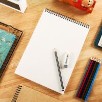 晨光文具逐梦双线圈学生用绘画涂鸦写生便捷素描本 原木纸浆A4空白素描本