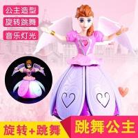 维莱 跳舞公主 电动闪光音乐炫舞旋转玩具公主 跳舞公主,
