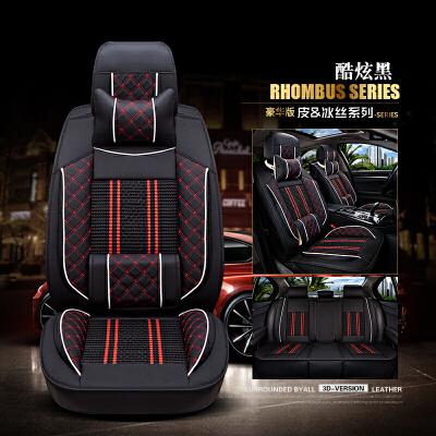 四季通用汽车座垫车内用品五件套全包围坐垫夏季全套装饰五座座套SN8466