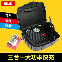 风王车载充气泵2107迷你便携带灯汽车打气泵电动打气筒轮胎加气机