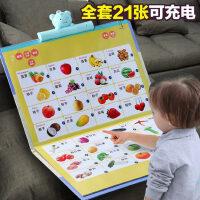 幼儿童早教机有声读物1益智0-3岁2男孩点读书4学习6女孩5宝宝玩具