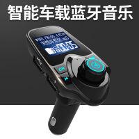 车载播放器汽车MP3音乐蓝牙免提电话FM发射双USB充电器 大屏双口智能蓝牙快充版 +16G内存卡【1600歌】+线