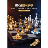 棋魂高档国际象棋儿童学生大号带磁性初学者成人便携棋盘比赛专用