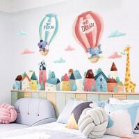 【支持礼品卡】大型早教世界地图客厅卧室布置自粘墙贴纸可爱卡通儿童房装饰贴画4yv